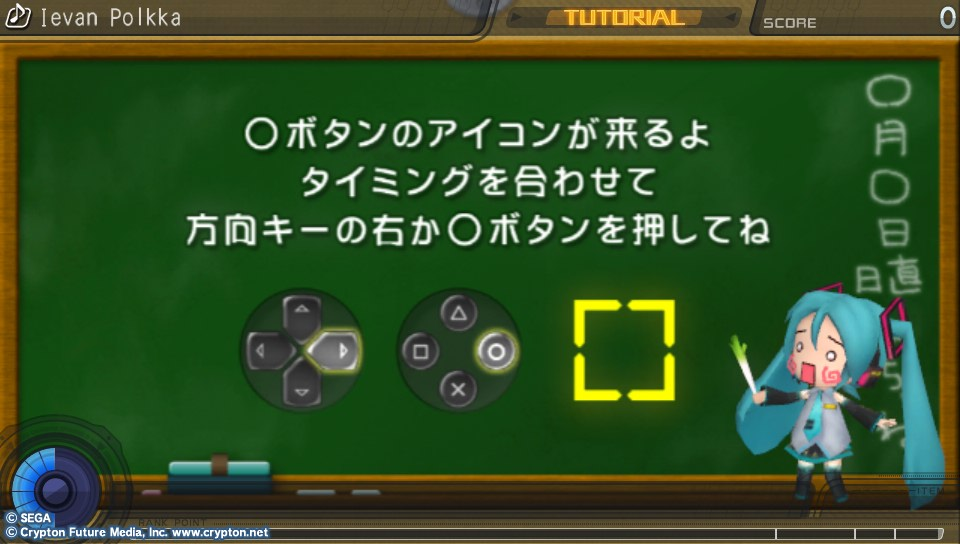 project diva x trophy guide
