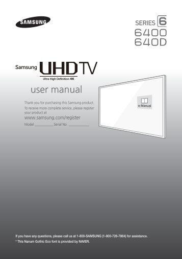samsung smart tv guide slow