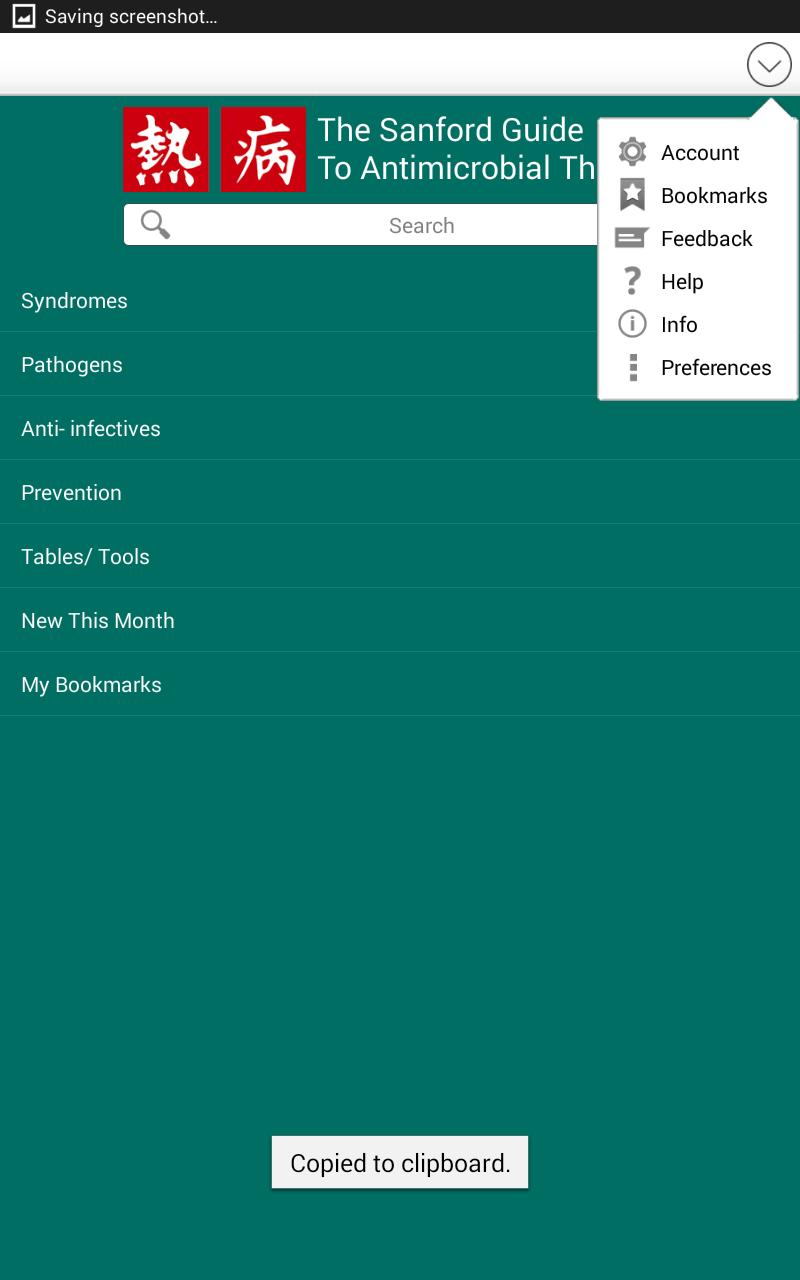 sanford guide to antimicrobial therapy pdf free download