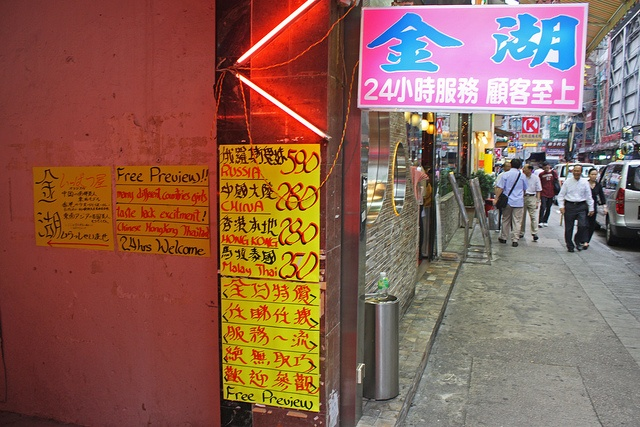 tokyo red light district guide