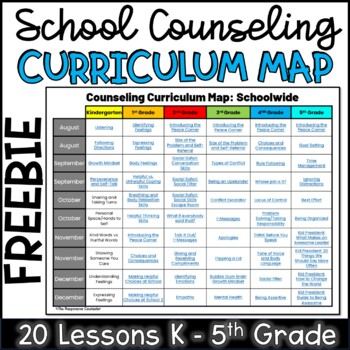 k 12 curriculum guide pdf