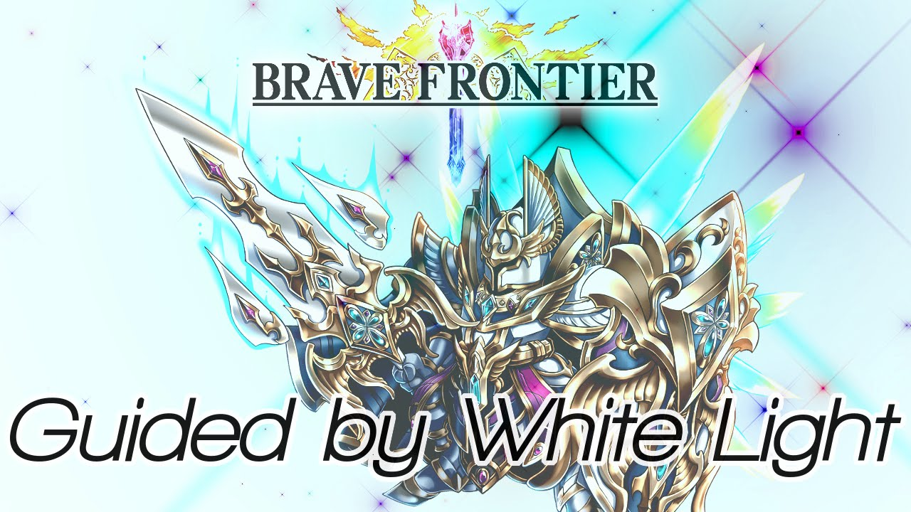 brave frontier guided by white light