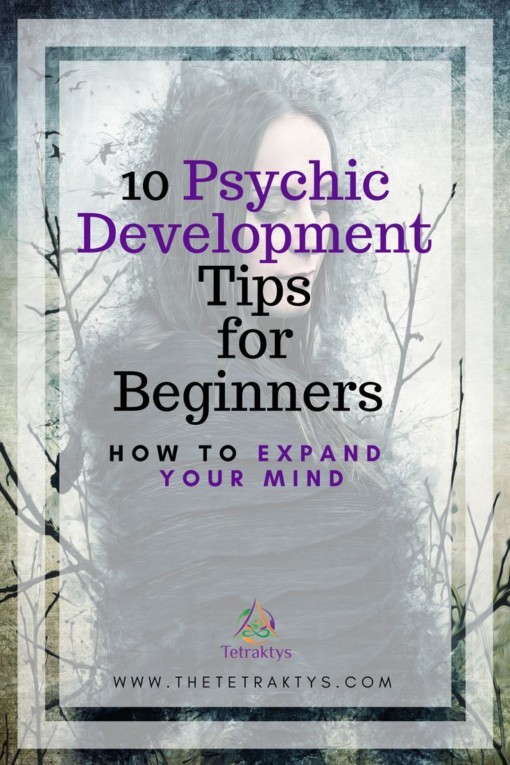 a beginners guide to losing your mind