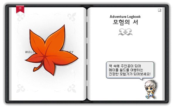 gold maple leaf emblem quest guide