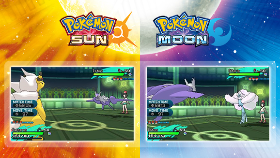 pokemon sun and moon official strategy guide download
